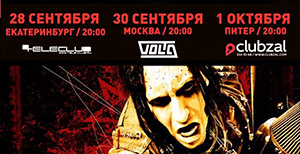 New dope dates in russia announced!!!!